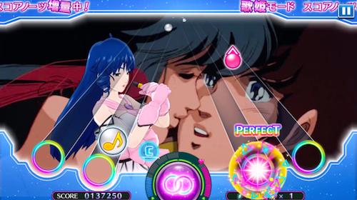 歌姫モード